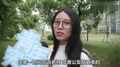在看到陌生的女生被性骚扰,学姐说要先拍照做证据,然后再去报警