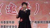 沧州市第八届京剧票友大赛复赛(4.25.5)—在线播放—优酷网,视频高清在线观看