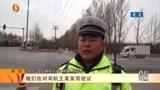 货车司机套用他人驾驶证,被交警检查时还在欺骗,结果被拘留处罚!