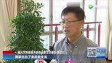 贵州省废止《贵州省酒类生产流通管理条例》!
