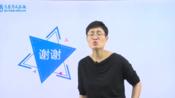 【强烈推荐完整65节课程】2021年刘晓艳英语全程班核心语法长难句 -