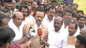 sun tv 6 pm news dt 7-11-17 Tamil