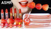 【choa】红色食品助眠食用口红糖果、假唐胡露、猪肚果冻、香水巧克力助眠(2020年3月20日2时0分)