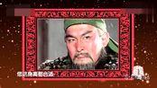 老版三国演义关羽扮演者20多年后出镜,老当益壮,依旧能耍大刀