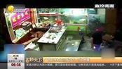 广西玉林北流发生,5.2级地震,专家:未来发生地震的可能性不大