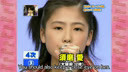 Morning Musume 7th gen Audition