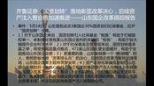 5月21日行业研究晨会