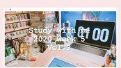 【SA】study with me | 教招考试 | 考研英语 | 学习记录 | Vol.3