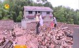 [湖南新闻联播]邵阳邵东:部分乡镇遭遇龙卷风冰雹袭击 房屋受损严重