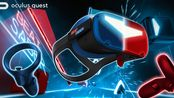 【Oculus Quest初体验】Beat Saber -马云我赐你姨妈-IGNITE 刀剑op