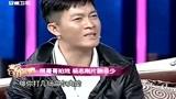 杨志刚自曝《打狗棍》的片酬,巍子在一旁嘿嘿直笑!
