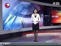 视频: 转载中国航母今日再次出海开展相关科研实验www.e-topsh.com