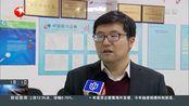 中国邮政储蓄银行今日A股上市 收盘上涨2%