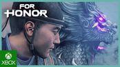 For Honor: The Zhanhu's Gambit Event | Trailer | Ubisoft [NA]