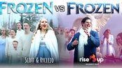 Let It Go Into the Unknown - EPIC Disney Mashup (Frozen / Frozen 2) - ft. Rise U