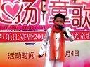 中国新声代专区报名——周菲戈12岁歌曲《愚公移山》