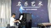 商丘名乐艺术-钢琴-任炳达-《599》NO.55—在线播放—优酷网,视频高清在线观看