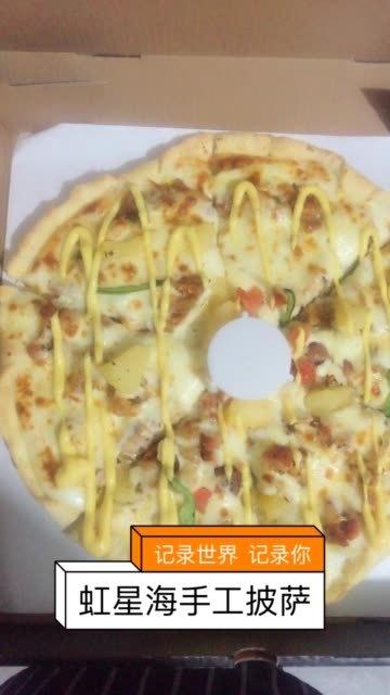 这款是好评率百分百的招牌披萨 咱家料多芝士多 不要错过哦 美食