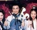 倚天屠龙记1994片尾曲:俩俩相忘 辛晓琪