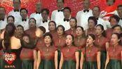 心有力量第二届浙江海选温州市工人文化宫合唱团