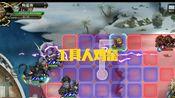 【老鱼】梦幻模拟战,第三战域,超凡成就