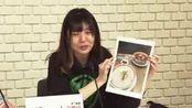 2020-02-16 16:00 [初]和田昌之と金子有希のWADAX Radio