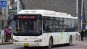 [线路调整][XATR.238] 西安公交游5(306)路(西安火车站~秦兵马俑) 全程前方展望