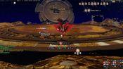 Revelation Tianyu 2020.02.09 - 01.02.35.01