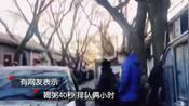 北京:雍和宫腊八节 数千人冒严寒赶早排队舍粥