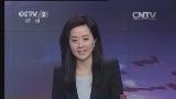 [交易时间]广州规定重污染天单双号限行 救护车等除外
