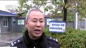 [新闻直播间]江苏南通 挂错挡 轿车冲进路边居民家