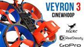 【穿越机灵感与启发 No.466】中文翻译 化骨龙HGLRC Veyron 3寸涵道机 GoPro+ReelSteadyGo航拍画面可以如此顺滑