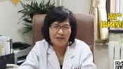 王克珍-甲状腺激素的功能是什么?什么是甲功