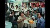 【香港廣告】珠江橋牌玉冰燒 (斬料 斬料 斬大嚿叉燒) (1980年代) (黃霑作詞)
