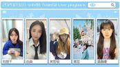 【SNH48】TeamSII 2020年03月03日 刘丽千 由淼 吴哲晗 蒋芸 温晶婕 口袋直播合辑