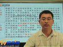 视频: 2011年中级经济师财政税收专业---第一章公共财政与财政职能.