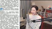 {秘密录像屋} 斗鱼-女流66_2019-12-29 最后一个周日