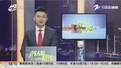 【浙江】国庆第五天 回程高峰提前了? 高速回来的小客车明显增多(范大姐帮忙 2019年10月5日)