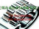 无锡NSK轴承、NSK轴承、进口轴承◆24138C轴承产品供应,江浙NSK轴承