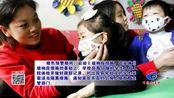 济南市教育局重新修订重污染天气应急预案,红色预警期间可停课