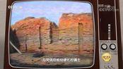 【考古 中国】【探索发现】鹿泉高庄汉墓(上、下)