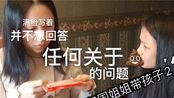 【姐妹Vlog2】玩食玩@看姐姐怎么带孩子 章鱼小丸子真好吃_(:3」∠)_
