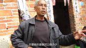【广东】茂名46岁男子患癌症妻子患精神病 无力养两个无户口幼童