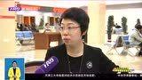 """《""""一把手""""走流程》哈尔滨市文化广电和旅游局:""""极限压缩""""窗口办事时限"""