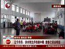 视频: 辽宁丹东:洪水致沈丹铁路中断  旅客已安全转运 [看东方]
