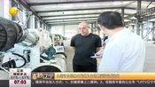 百秒辽宁 全国首台撑靴式掘进机在锦州凌海完成验收