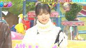 191130【狮子的对拳 西野七濑】 Lion no Guu Touch (Nishino Nanase)