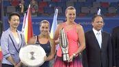 WTA武汉站女单决赛HL:科维托娃VS齐布尔科娃