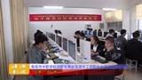 娄底市中职学校技能竞赛在涟源市工贸职业中等专业学校举行