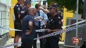 一外国游客在澳大利亚遭持刀劫持 持刀男子被警方击毙